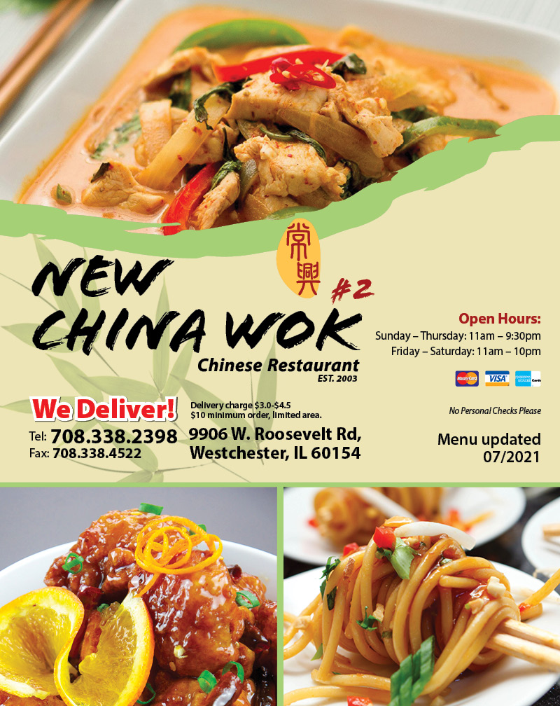 New China Wok 2 9906 W Roosevelt Rd Westchester Il 60154 708 338 2398 Copyright 2010 2017 Newchinawok2 All Rights Reserved Site By Adg
